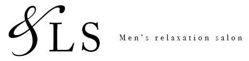 &LS -アンドルクス- | 恵比寿メンズエステ